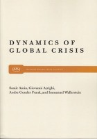 Dynamics of Global Crisis