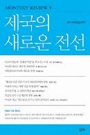 Korean MR edition