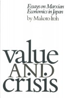 Value and Crisis