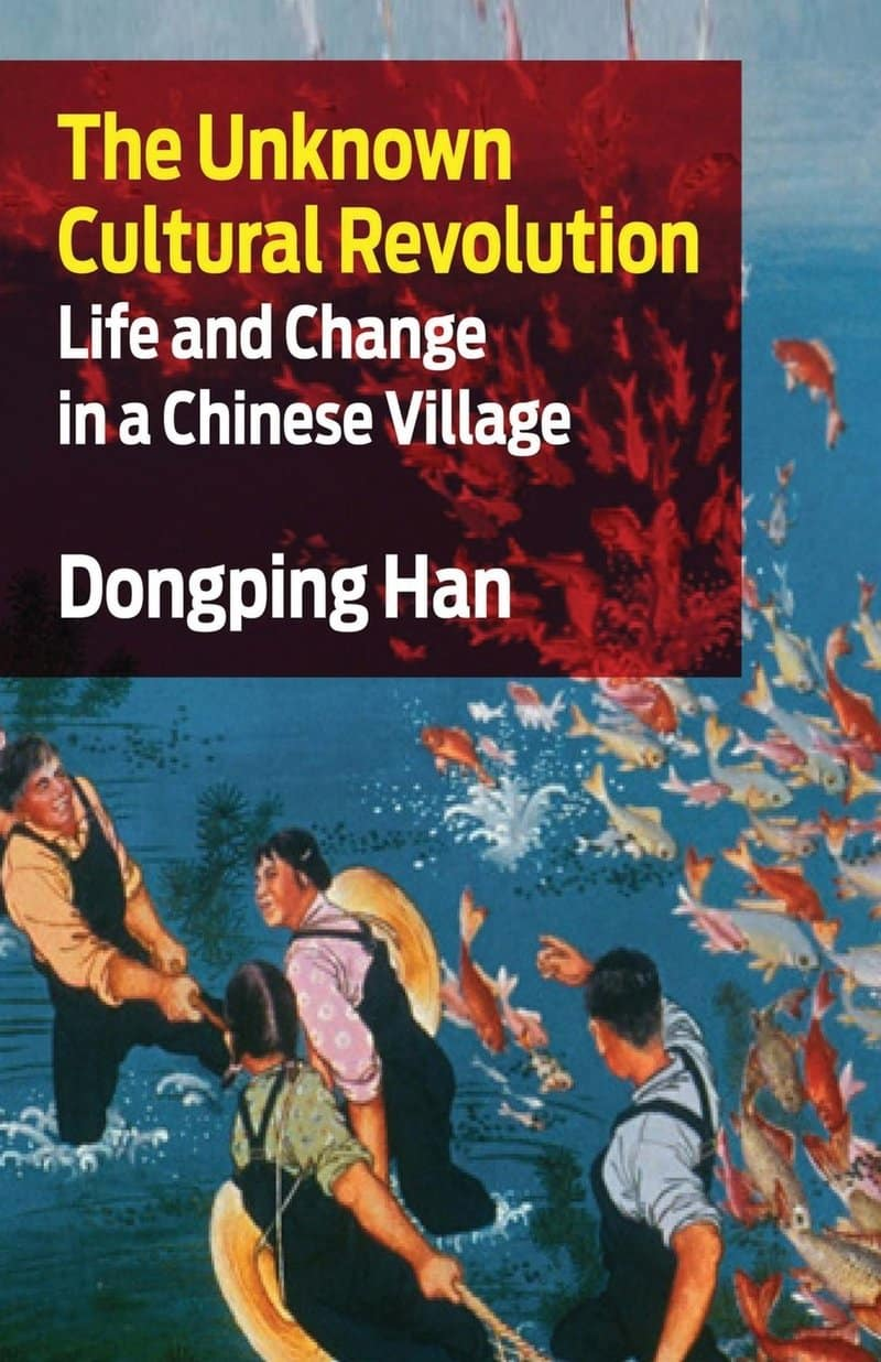 the chinese cultural revolution and the Have you heard the term cultural revolution and wondered what it refers to or maybe you know it was a rough time in chinese history but don't know what ha.