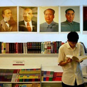 Chinase Marxism