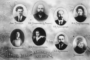 Postcard depicting heroes of the October revolution in Petrograd