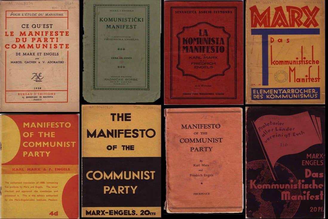 the communist manifesto sa04d218