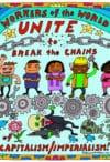 Break the Chains by Stephanie McMillan