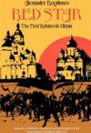 Red Star: The First Bolshevik Utopia by Alexander Bogdanov