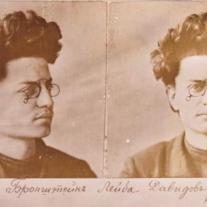 Police mugshots of Trotsky in 1905 after Soviet members were arrested during a meeting in the Free Economic Society building