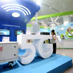 5G technology booth