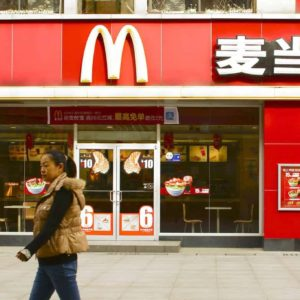 A McDonald's in China