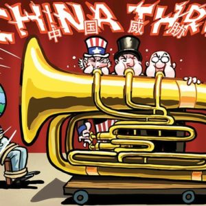 CHINA THREAT by Luo Jie