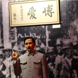 Inside the Overseas Chinese Museum of China